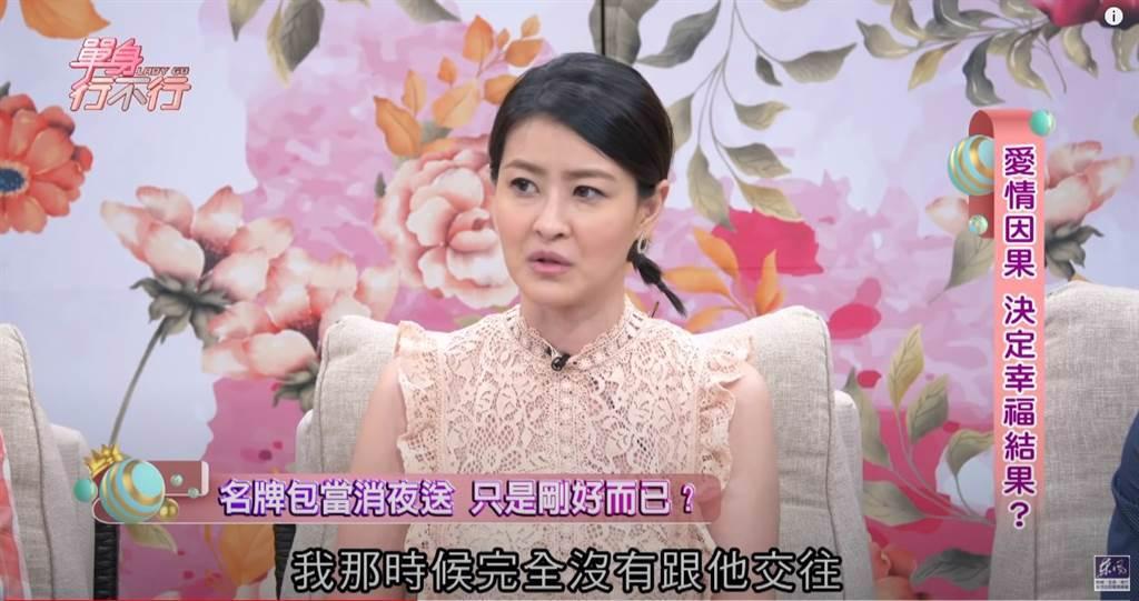 宋依璇從頭到尾都沒跟對方交往。(圖/YT@東風衛視)