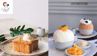 神奇的夏日冰酥「奇維奇娃」每種都想來一碗 視覺、味覺一同衝擊 帶另一半一起吃冰去