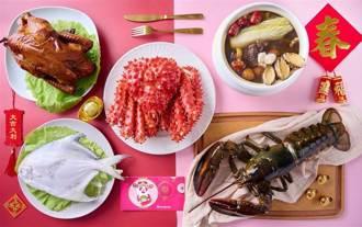 搶春節「宅」商機 foodpanda推高檔年菜