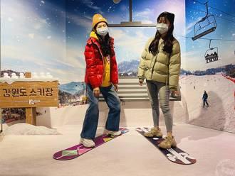 偽韓國旅行 在台感受江原道、京畿道、濟洲、大邱、釡山的旅遊風采