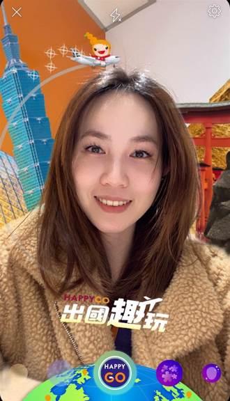 HAPPY GO推新春出國「趣」濾鏡 再抽8,888點