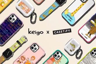 CASETiFY與NBA/插畫家Keigo聯名推手機周邊 粉絲必收