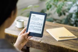 新年一年讓自己變得更好 3大平台推薦電子書與實體書單