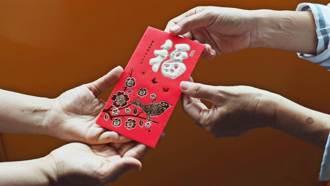 妹子收4千紅包打開一看崩潰 4萬網友笑翻:這紅包袋太賤了