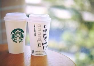 開工福利!星巴克買1送1 、超商1元咖啡優惠懶人包