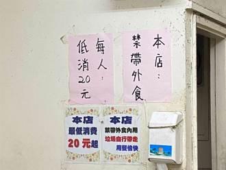 台北小吃店設低消他一看驚呆 熟客曝內幕:根本超佛