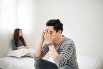 岳父母霸氣出頭期款 下秒開1條件他崩潰:寧可不買房!