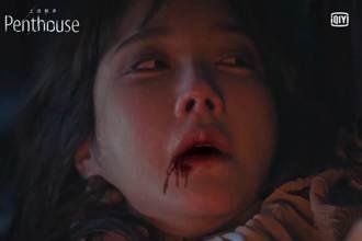 李智雅《上流戰爭2》起死回生  金素妍、嚴基俊加倍使壞