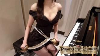 鋼琴女神轉戰YT火辣角色扮演 首曝不露臉爆紅關鍵