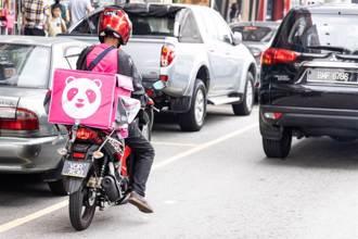 拒單太多要罰錢 熊貓新規讓店家氣炸解約:都給你賺