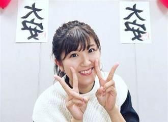 Berryz工房德永千奈美引退 留學完畢上班去