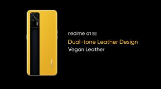 realme GT搭載高通S888處理器上海MWC亮相 雙材質機背設計亮眼
