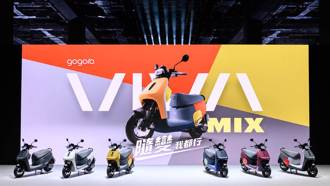 Gogoro VIVA MIX智慧電動機車新上市 入手價低於6萬