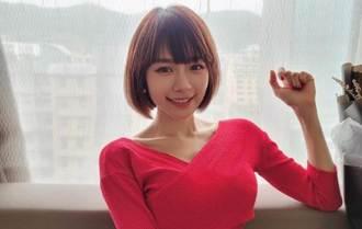 林明禎有台灣健保卡了 大頭照曝光美到不像人