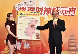 威力彩頭獎今上看7.2億元 台灣彩券催買氣