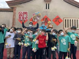台灣燈會變「金門星光節」林佳龍跨海贈燈放閃