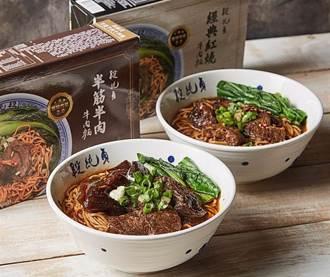 六角「段純貞牛肉麵」 推常溫即食包並在香港開二店
