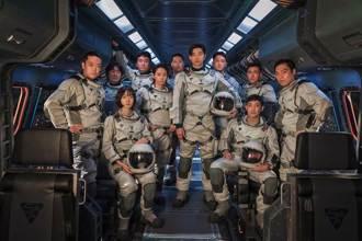 孔劉帶頭上太空 裴斗娜、李準著裝差點不能呼吸