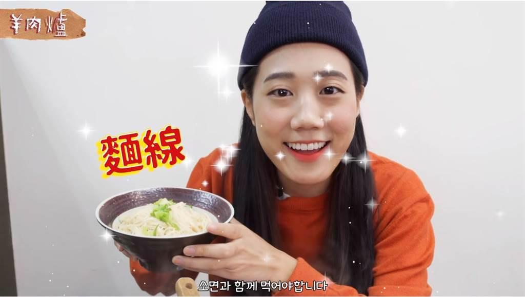 4種韓國沒有的台灣食補!韓妞試吃「雞蛋蛋」超崩潰