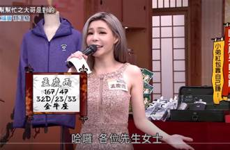 孟子73代孫女火辣薄紗錄影 主持人1舉動讓她當場露點