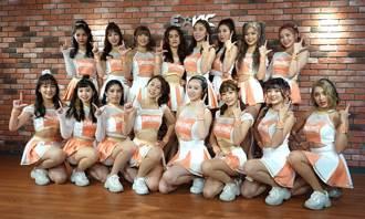 Uni Girls穿上全新粉橘戰服 新成員有球僮、校花和工讀生