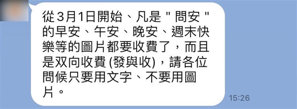 台灣事實查核中心澄清此傳言為錯誤訊息。(圖/截自台灣事實查核中心網站)