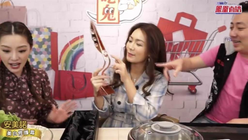 李又汝獲得第二十次屆亞洲電視大獎最佳女主角的獎座。(民視提供)