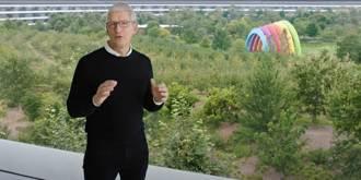 傳蘋果3/23舉辦春季發表會 4大新品有望登場亮相