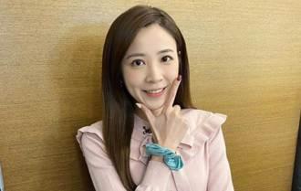 26歲中天美女主播王乃伃離職 自爆健康亮紅燈