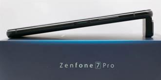 Google曝光多款未發表新機 華碩新款ZenFone名稱提前走光