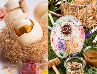 復活節、兒童節同一天 晶華「親子郵輪航程」推「Egg Safari尋蛋獵遊」