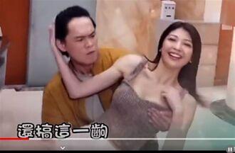 黃鐙輝「整個手掌貼上辣模胸」畫面全被刪 觀眾狂罵他道歉了