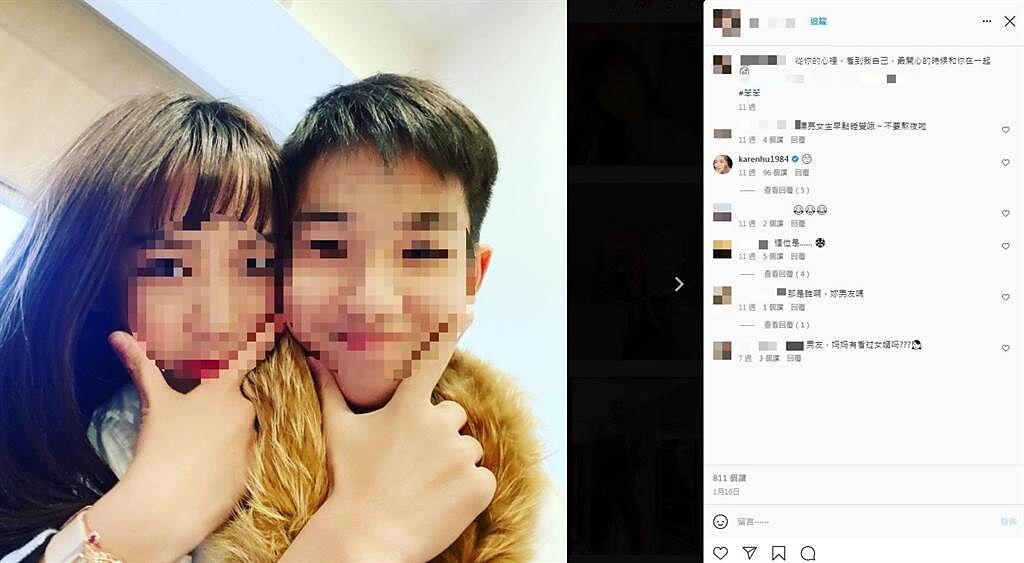 Emma在IG公開與男友的合照,小禎直接在底下留翻白眼的貼圖。(圖/IG@小禎女兒)