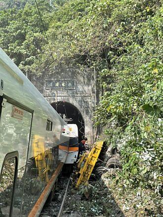 【太魯閣出軌】事故工程車附近進行邊坡維護 為何會滑落下去 台鐵局正在釐清