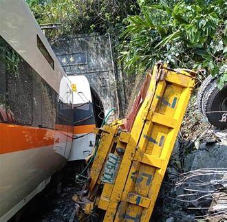 【太魯閣出軌】一場台鐵事故 死亡人數超過新冠肺炎 鐵道學會痛心