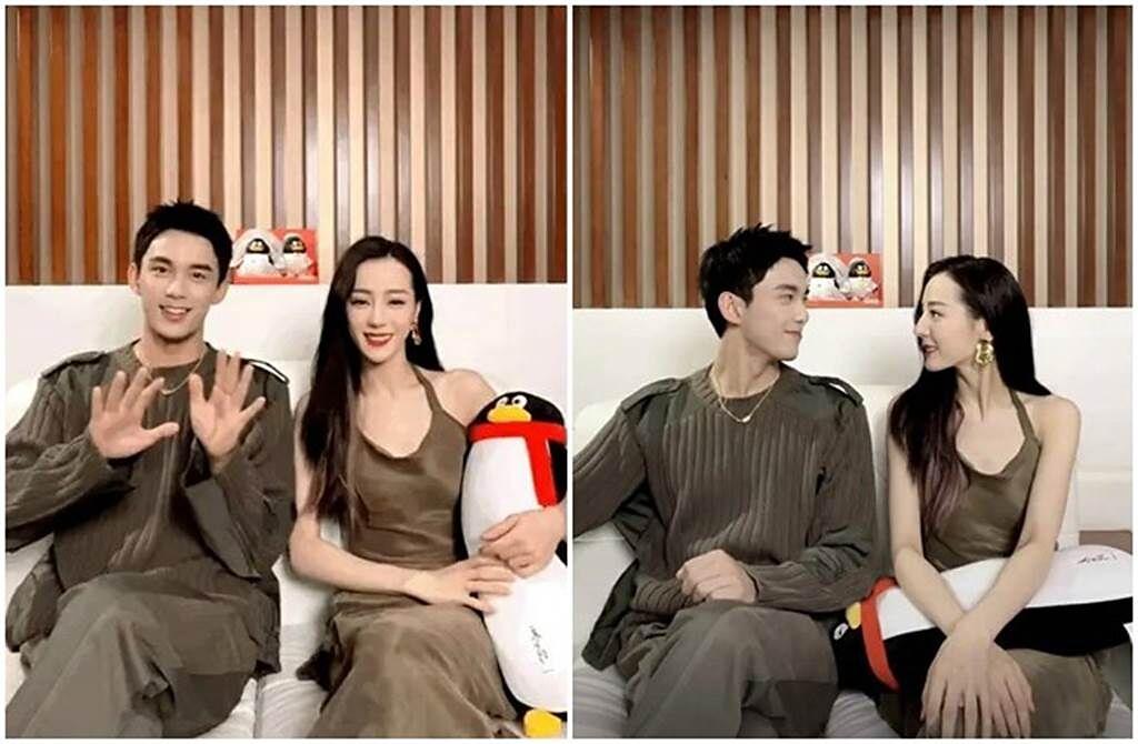 迪麗熱巴與吳磊在直播中互動親密。(取自微博)