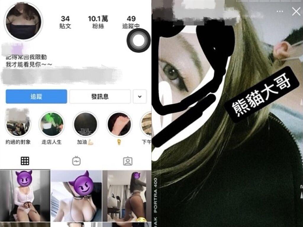 擁有10多萬粉絲追蹤的網紅,PO出和熊貓大哥靠在一起的合照。(組圖/截自IG)