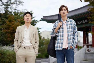 趙達煥《逐夢練習曲》變身韓食達人 帶領燦烈邁向音樂成功之路
