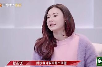 張柏芝拷問眾女星:多不喜歡我?認了過去怕受傷沒朋友