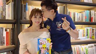 王宥忻10年婚甜收130萬鑽戒 靠鴛鴦浴維繫夫妻感情