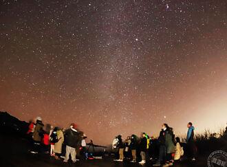 阿里山春季觀星季今(12)日起報名 大曲線的「星」情點點