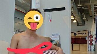 IKEA又見男子全裸坐沙發  多張照片遭網瘋傳