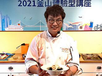 類釜山旅遊 旅遊達人、料理職人一起與您分享釜山美好