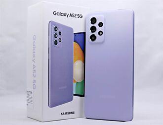 [開箱]三星Galaxy A52 5G防水豆豆機 大電量粉嫩登場