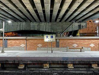 神秘的台鐵車站 網驚奇:搭時光機回到過去