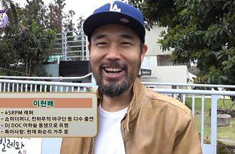 韓嘻哈歌手1個月沒更新IG 曝在家心臟麻痺辭世享年48歲