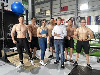 全國健美健身錦標賽 首度前進彰化鹿港