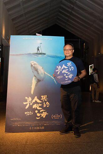 《男人與他的海》海洋之子遍佈全台 學生看完拿出課本要簽名