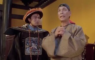 82歲劉洵是徐克御用配角 《九品芝麻官》昔與周星馳對嗆成太監專業戶