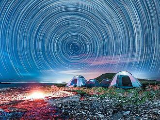 澎湖看花火或食農旅遊趣 您想選那一款特色旅遊?